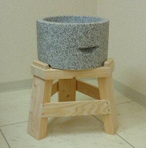 餅つき セット みかげ石もち臼1升用 専用木台付 餅つき 石臼 臼 家庭用 餅つき機