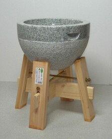 みかげ石もち臼3升用 専用木台付 餅つき 石臼 臼 もち臼 3升 セット 餅つきセット