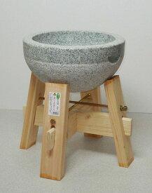 みかげ石もち臼2升用 専用木台付 餅つき 臼 石臼 2升 もち臼 餅つきセット