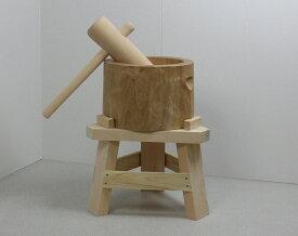 【専用木台付き】木製臼杵セット5合用(北海道の天然木使用)餅つき セット 臼 杵 キネ 家庭用