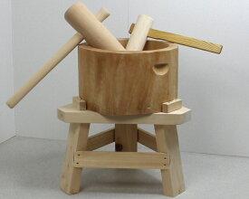 【専用木台付き】木製臼杵セット1.5升用(北海道の天然木使用)+子ども用ミニ杵つき ミニ臼 餅つき セット 臼 杵