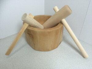 木製 臼キネセット 1.5升用 餅つき 杵(北海道の天然木使用)子ども用ミニ杵つき ミニ臼 家庭用 もちつき 臼 餅つき機 ミニ
