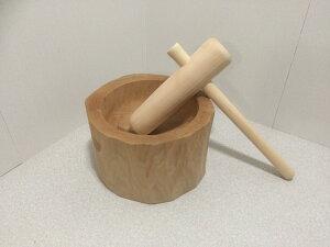 餅つき セット もちつき 臼 杵 木製臼杵セット1升用(北海道の天然木使用)もち臼 こども用 きね 餅つき機 ミニ臼