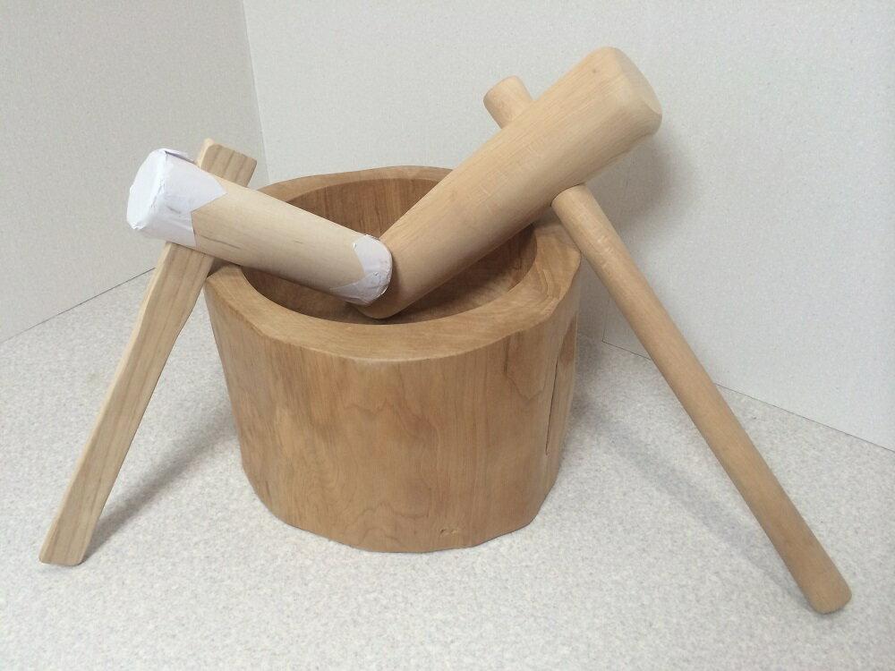 木製臼杵セット1升用(北海道の天然木使用)+子ども用ミニ杵つき 餅つきセット 臼 杵 キネ 子ども