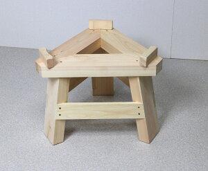国産ひのき製もちつき用木台(ナガノ産業木製臼キネセット5合用専用)家庭用 餅つき 臼 杵