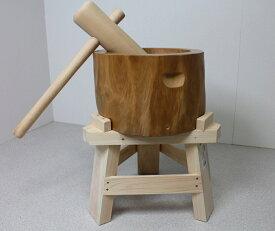 【専用木台付き】木製臼杵セット1升用(北海道の天然木使用)餅つき 家庭用 臼 杵 キネ もちつき
