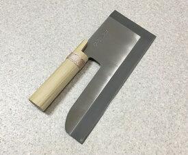 めん切り包丁 ステンレス27cm 壮次郎白木柄 そば切り包丁 そば道具 蕎麦