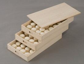 総桐ふた付きもち箱 3段組 木製 餅箱 フードコンテナー 桐製 もち 保存 番重