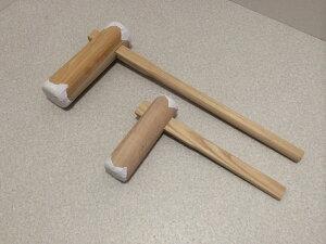 餅つき 杵 子ども用 もちつき杵 道具 ミニタイプ2本セット キネ