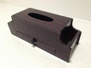 ティッシュケース 木製 リモコン入れ 卓上 収納 彫刻仕上げ リモコン入れ付き ティッシュケース