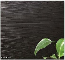 ★アイジー工業 【NF-シャドーライン】 外壁材 長さ3800×働き幅385×厚さ15mm 8枚入(3.55坪) たて・よこ兼用 金属サイディング★