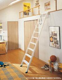 ロフトはしご7尺タイプ