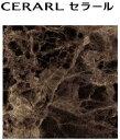 【4枚以上限定】【平日荷受立会い必須】★アイカ セラール 【FAN 929ZMD】 石目 抽象 艶有り 3×8サイズ(935×2455mm) 1枚 メラミン 不燃化粧板 キッチンパネル DIY 住宅建