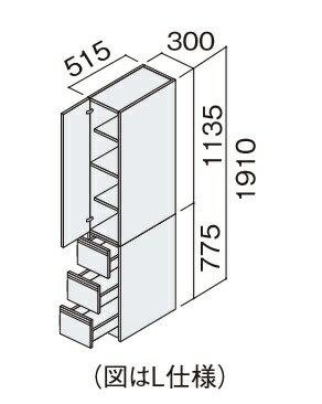 ★パナソニック シーライン CLine D530タイプ サイドキャビネット 幅300mm 上開き・下引出し XGQC30CS5KHR(L)□ 65%OFF★