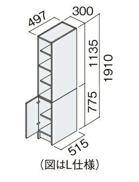 ★パナソニック シーライン CLine D530タイプ サイドキャビネット 幅300mm 上棚・下開き XGQC30CS5TKR(L)□ 65%OFF★