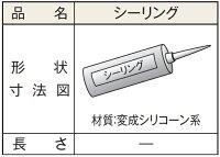 ★ニチハ☆チューオー☆外壁材☆金属サイディング☆CS型☆センタースパンU☆本体☆3000mm☆45%OFF★
