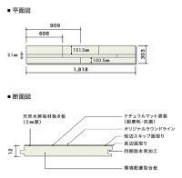 ★朝日ウッドテック☆ライブナチュラルプレミアム☆平面図★