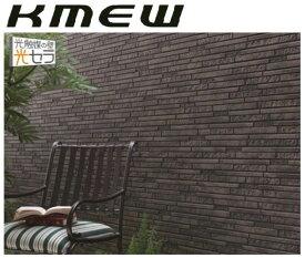 【関西のみ】【30ケース以上】一般地域用 ケイミュー サイディング エクセレージ ロッシュストライプ 光セラ15 アルティエ 15mm 外壁材 長さ3030×働き幅455×厚さ15mm 2枚入 KMEW★