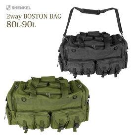 SHENKEL ミリタリー 大容量 80L-90L タクティカル ボストンバッグ 2WAY (BK ブラック/OD オリーブドラブ) 旅行 登山 アウトドア サバゲー サバイバルゲーム アメリカ軍 軍