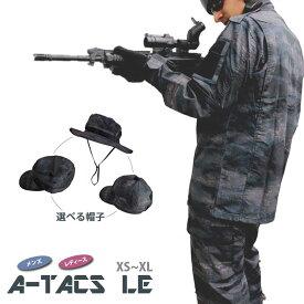 【特価品】SHENKEL シェンケル A-TACS LE エータックス 迷彩服 上下 帽子 上下セット ブーニハット ジャケット パンツ サバゲー サバイバルゲーム 装備 BDU 服 服装 メンズ コスプレ 特殊部隊 警察 戦闘服 SWAT スワット 大きいサイズ