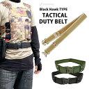 Belt 006 001