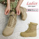 Boots 004 001