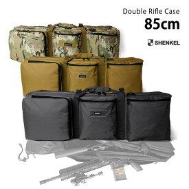 SHENKEL ダブル ライフルケース 2丁 ハンドガン も収納可 ガンケース ソフト 85cm 〜105cm まで対応 (BK/TAN/MC) 3WAY リュック 背負える ライフル 95 100 サバゲー サバイバルゲーム 装備 エアガン