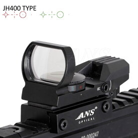 ANS Optical ドットサイト ダットサイト JH400タイプ 軽量 コンパクト 4種 マルチレティクル レッド/グリーン 4形状 サバイバルゲーム サバゲー エアガン ハンドガン スコープ