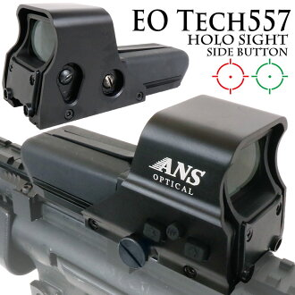 EOTech 557タイプホロサイト/ダットサイト/Dotto网站