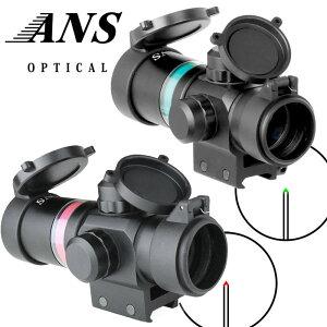 ANS Optical 2x28 タクティカル スコープ ファイバースコープ 電池不要 オートイルミネート レッド / グリーン サバイバルゲーム サバゲー 装備 ドットサイト ダットサイト ライフルスコープ ス