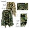 绿色的SHENKEL隐形轰炸机吉利西服伪装色伍德兰ghillie suits狙击手/猎人