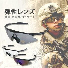 弾性レンズ 耐衝撃 軽量 UV400 SHENKEL ミリタリー SWAT シューティング グラス サングラス OAKLEY タイプ Mフレーム 3色 スワット サバゲー サバイバルゲーム 装備 ゴーグル 眼鏡 メンズ レディース