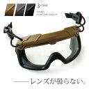 Glass 013 001
