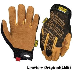 MechanixWear メカニクスウェア Leather Original LMG-75 S L M XL 手袋 サイクリング モトクロス トレッキング 登山 ツーリング 釣り サバゲー サバイバルゲーム 装備 グローブ 迷彩服 服装 メンズ レディ
