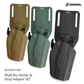 SHENKEL シェンケル サファリランドタイプ ホルスター スタンダード & ドロップ アダプター 3色(ブラック/グレー/タン) ベルトアダプター ローライド パネル