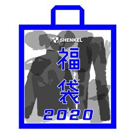 【福袋 2020】【30,000円相当】【送料無料】サバゲー応援 福袋 8-10点 bdu 上下 上下セット 帽子 タクティカル ベスト グローブ ゴーグル マスク ポーチ