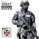 【特価品】SWAT フルセット 迷彩服 上下セット ベスト ゴーグル グローブ ヘルメット ホルスター コスプレ ハロウィン…
