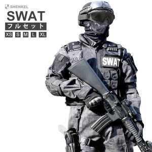 【特価品】SWAT フルセット 迷彩服 上下セット ベスト ゴーグル グローブ ヘルメット ホルスター コスプレ ハロウィン サバイバルゲーム サバゲー 装備 服 服装 黒 タイフォン スワット swat FBI