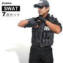 【特価品】SWAT コスプレ 7点セット タクティカルベスト グローブ 帽子 ハロウィン ハロウィーン スワット FBI ミリタ…