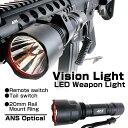 Light-013-001