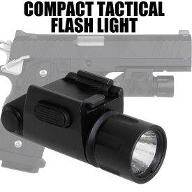 フルアルミボディ 軽量 強固 コンパクト タクティカル フラッシュライト X3000 タイプ 20mmレイル 20mmレール対応 マウント 付 ピストルライト タクティカルライト 3パターン点灯 サバゲー サバイバルゲーム 装備
