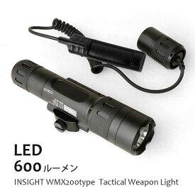 ≪明るい!高輝度 LED 600ルーメン ≫ LED タクティカルライト ウェポンライト INSIGHT WMX200タイプ リモート&プッシュスイッチ付 BK 20mm レイル 20mmレール対応 アルミ製 サバイバルゲーム 装備 LED LED ※実銃使用不可