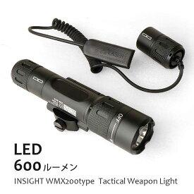 ≪明るい!高輝度 LED 600ルーメン ≫ LED タクティカルライト ウェポンライト INSIGHT WMX200タイプ リモート&プッシュスイッチ付 BK 20mm レイル 20mmレール対応 アルミ製 サバイバルゲーム 装備 LED LED