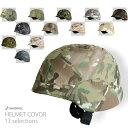 【メール便 送料無料】M88 米軍 アメリカ軍 フリッツ タイプ ヘルメット カバー マルチカム マーパット タクティカル …