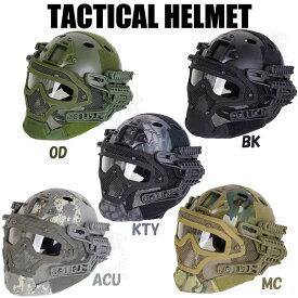 SHENKEL シェンケル タクティカルヘルメット フルフェイスマスク ミリタリー メット サバイバルゲーム サバゲー 装備