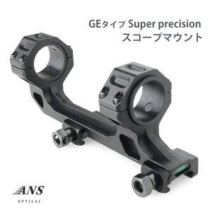 ANS Optical GEタイプ Super precision スコープマウント ショート BK リング径 1インチ / 30mm 20mmレイル対応 ダブルナット 水平器付き サバゲー サバイバルゲーム 装備