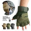 Glove 004 001