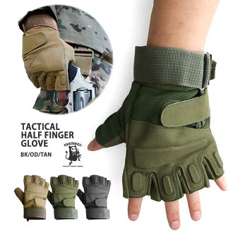 SHENKEL 戰術手套手指沒有 BK/OD/棕褐色