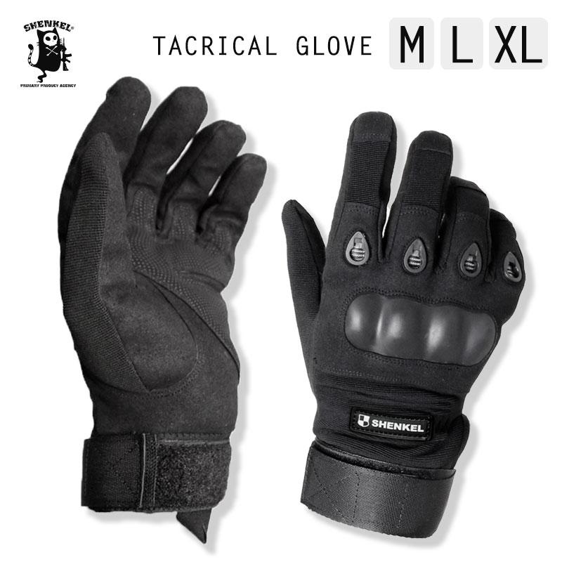 SHENKEL タクティカル グローブ ハード ナックルガード 3サイズ 手袋 プロテクター サイクリング モトクロス トレッキング 登山 ツーリング 釣り サバゲー サバイバルゲーム 装備