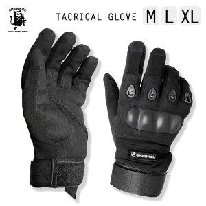 SHENKEL シェンケル タクティカル グローブ ハード ナックルガード 3サイズ 手袋 プロテクター タクティカルグローブ サイクリング モトクロス トレッキング 登山 ツーリング 釣り サバゲー サ